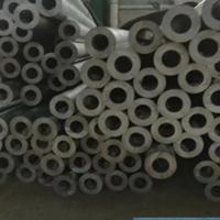 供应高耐磨高质量铝管 5014高耐磨铝合金管