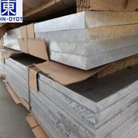 武汉5052船舶专项使用铝板