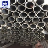 供应6063-T6铝管 6063铝管直径
