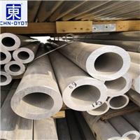 国标优质铝管 6063铝管密度
