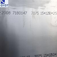 浙江1050厂家 1050亮面铝板质保书