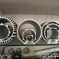 铝壳生产加工