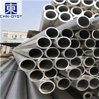 进口6061合金铝管 耐磨铝管批发