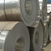 ly12铝带 厂商供应 质量可靠