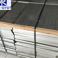 3003鋁合金成分表 3003鋁板零切價