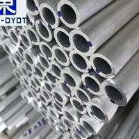 进口铝管6061 可折弯铝管
