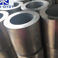 6061无缝铝管规格