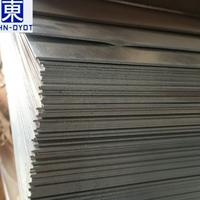 国标5052高品质环保铝板