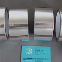 阻燃铝箔胶带生产厂家保温阻燃铝箔胶带