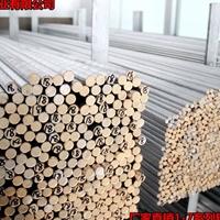 国产6061铝棒性能用途