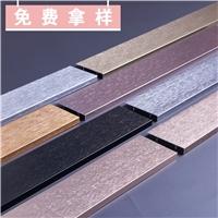 厂家直销金属铝合金踢脚线装饰线条角线