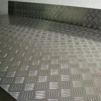 现货7075-T6合金铝板优质耐磨板