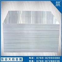 2A12zui新铝板执行标准