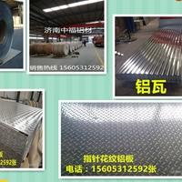 铝皮防腐保温工程、供热管道保温防腐铝皮