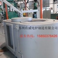 RJGG-90-10井式坩埚炉