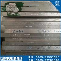 柳州铝板7075,铝板经销商