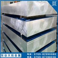 1100鋁板 1100氧化食品級鋁板