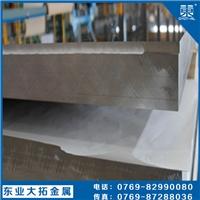 进口3004耐腐蚀防锈高精密度铝板