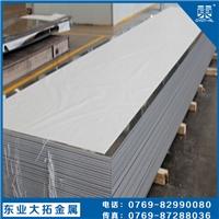 现货6061防锈氧化铝板特点