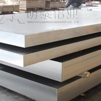 浙江5754铝板生产厂家