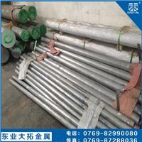 6061铝棒 6061耐腐蚀氧化铝棒