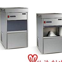欣谕XY-ZBJ-20雪花制冰机颗粒制冰机
