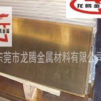 防腐蚀海军黄铜板,HSn62-1锡黄铜板