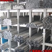 厂家现货销售7075国标铝棒