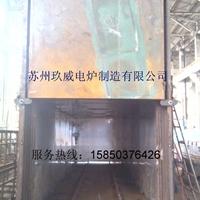 电炉RTJ-280-9均火炉