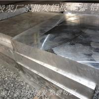 AL6063铝板  批发铝板  光亮铝板6063