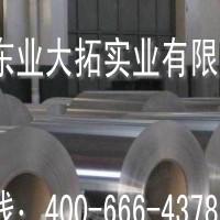 优质6005铝棒 6005合金铝棒价格