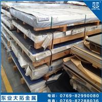 现货6063防锈高弹性铝板