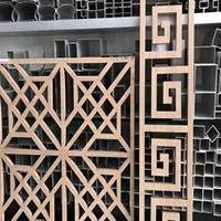 九江烤漆铝窗花装潢厂家直销 艺术铝窗花