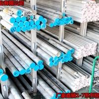 1100純鋁棒,抗蝕性好鋁棒,不易生銹鋁棒