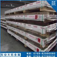 進口2024-O態熱軋食品級鋁板