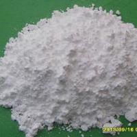 寶石級高純氧化鋁
