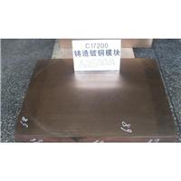 C17500高硬度��~板 C17500��~��板尺寸