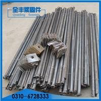 管缝锚杆 401500mm 345材质