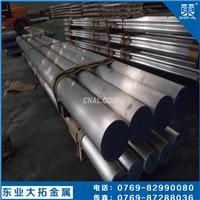 国标6063耐高温防锈铝棒