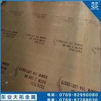 5052氧化铝板 铝板性能