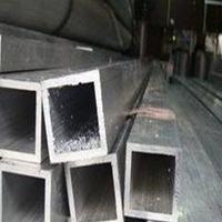 加工铝型材 工业建材 散热器