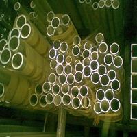 定尺加工铝管 合金铝管 无缝铝管
