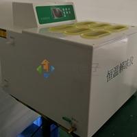 聚同立式全自動血漿恒溫解凍儀產品用途