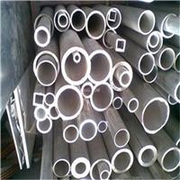 5083铝管 铝方管 矩形铝管