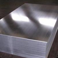 加工铝板 花纹铝板 铝卷材