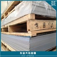 國標5052鋁板市場價格