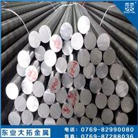 成都6082铝棒,进口铝棒经销商