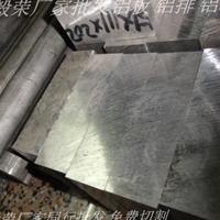 2b70铝板 铝板切割 2B70铝板用途