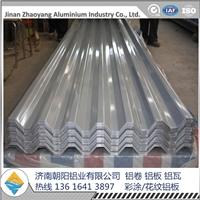 瓦楞铝板现货厂家报价