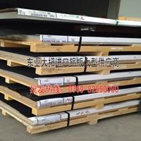 高硬度6061-T6鋁板 6061-T6鋁排特性